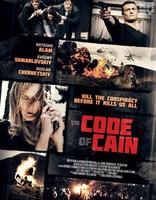 Код Каина плакаты