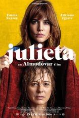 Джульетта плакаты