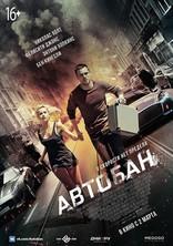 фильм Автобан