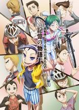 Слабак педальный: Запасной велосипед* плакаты