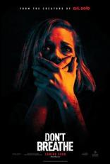 Не дыши плакаты