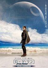 Изгой-Один. Звёздные Войны: Истории плакаты