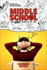 Средняя школа: Худшие годы моей жизни плакаты