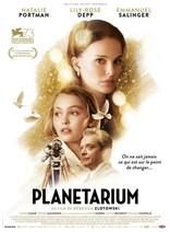 Планетариум плакаты