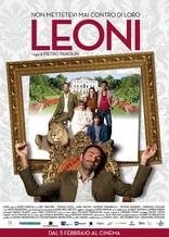 Венецианские львы плакаты