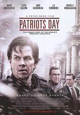 День патриотов* плакаты