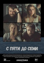 фильм С пяти до семи