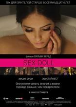 Sex Doll плакаты