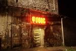 Фобос: Клуб страха кадры