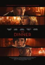 Ужин плакаты