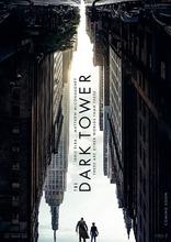 Темная башня плакаты
