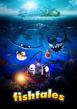 Рыбки плакаты