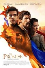 Обещание плакаты