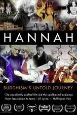 Ханна: Нерассказанная история буддизма плакаты