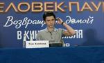 Съемочная группа «Человек паук: Возвращение домой» в Москве кадры