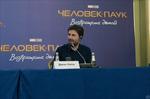 фотография №239106 с события Съемочная группа «Человек паук: Возвращение домой» в Москве