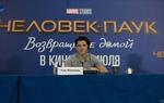 фотография №239108 с события Съемочная группа «Человек паук: Возвращение домой» в Москве