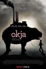 Окджа* плакаты