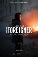Иностранец плакаты