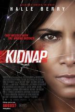 Похищение плакаты
