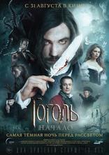 Смотреть Гоголь. Начало онлайн на бесплатно