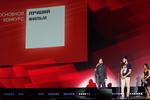 фотография №239990 с события III Международный фестиваль мотивационного кино и спорта Bridge of Arts