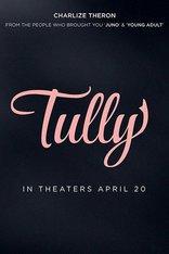 Талли плакаты