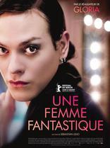 Фантастическая женщина* плакаты