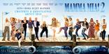 Mamma Mia! 2 плакаты