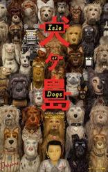 Остров собак плакаты
