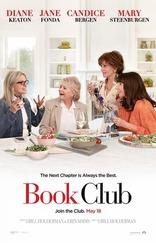 Книжный клуб плакаты