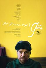 Ван Гог. На пороге вечности плакаты
