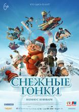 фильм Снежные гонки