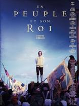 Один король — одна Франция плакаты