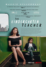 Воспитательница плакаты