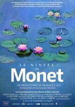 Клод Моне: Магия воды и света плакаты