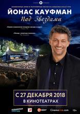 фильм Йонас Кауфман: Под звездами
