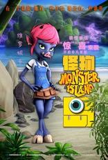 Тайна семьи монстров плакаты