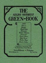 Зелёная книга плакаты