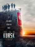 Курск плакаты
