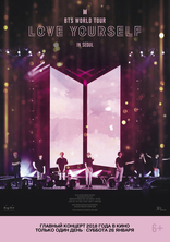 фильм BTS: Love Yourself Tour in Seoul