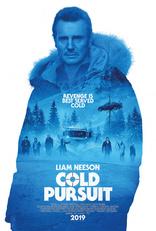 Снегоуборщик плакаты