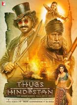 Банды Индостана плакаты