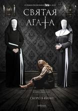 Святая Агата плакаты