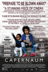 Капернаум плакаты