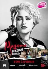 фильм Мадонна: Рождение легенды