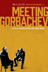 фильм Встреча с Горбачевым