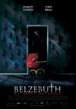 Вельзевул плакаты