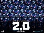 Робот 2.0 плакаты