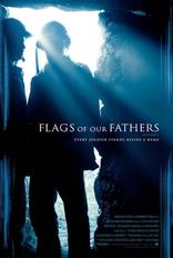Флаги наших отцов плакаты